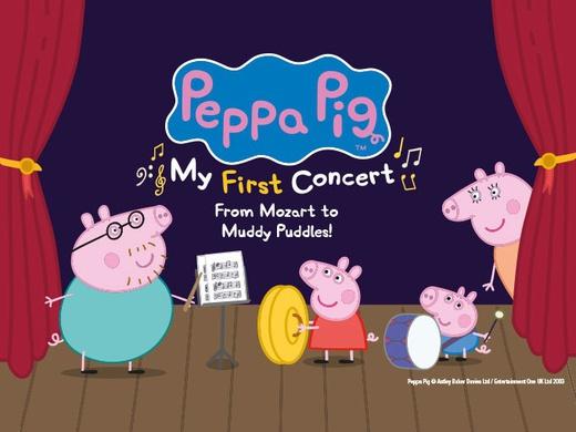 Peppa Pig: My First Concert 2020