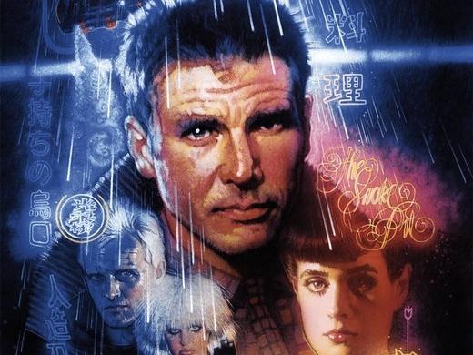 Blade Runner-