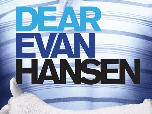 Dear Evan Hansen - Broadway