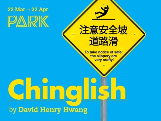 Chinglish-