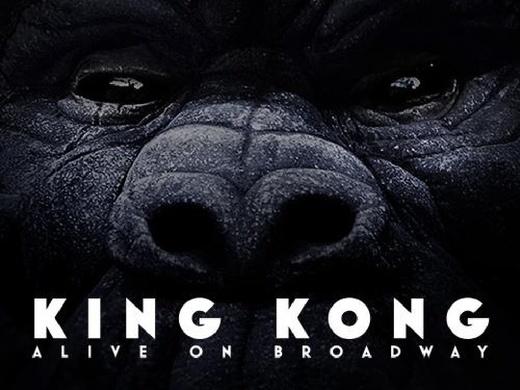 King Kong (New York)