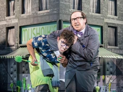 Little Shop of Horrors-