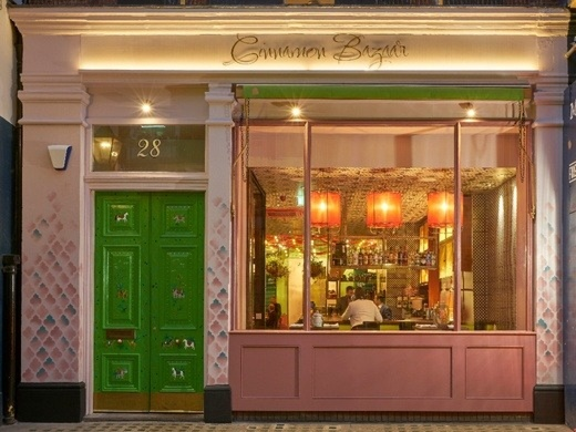 Motown with free meal at Cinnamon Bazaar-