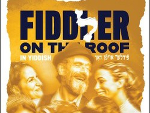 Fiddler on the Roof (A Fidler Afn Dakh) (New York)