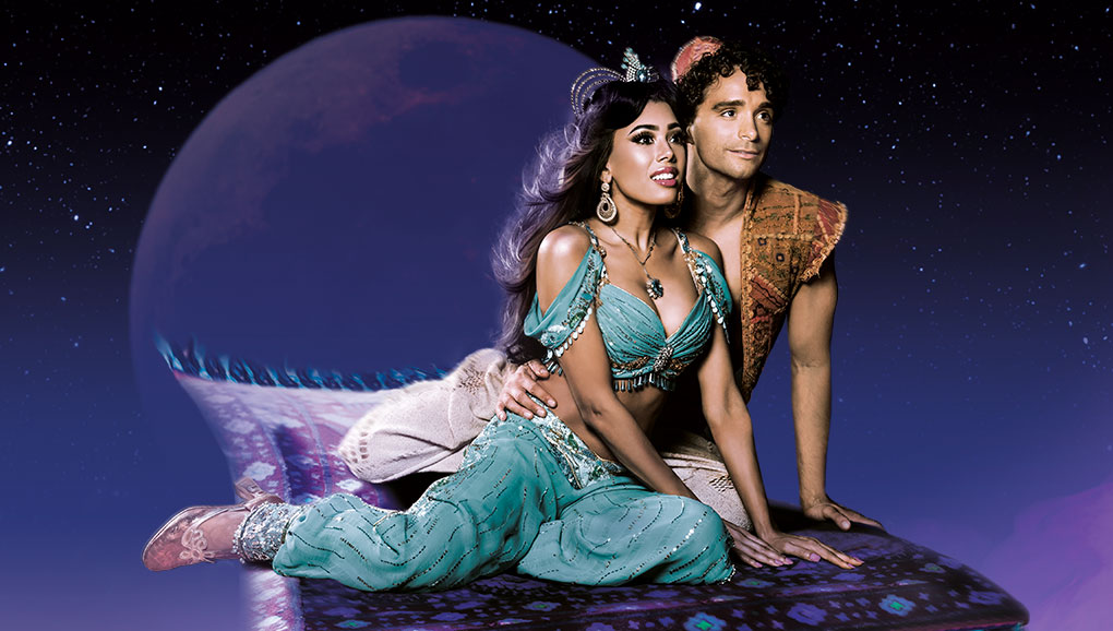Aladdin DT