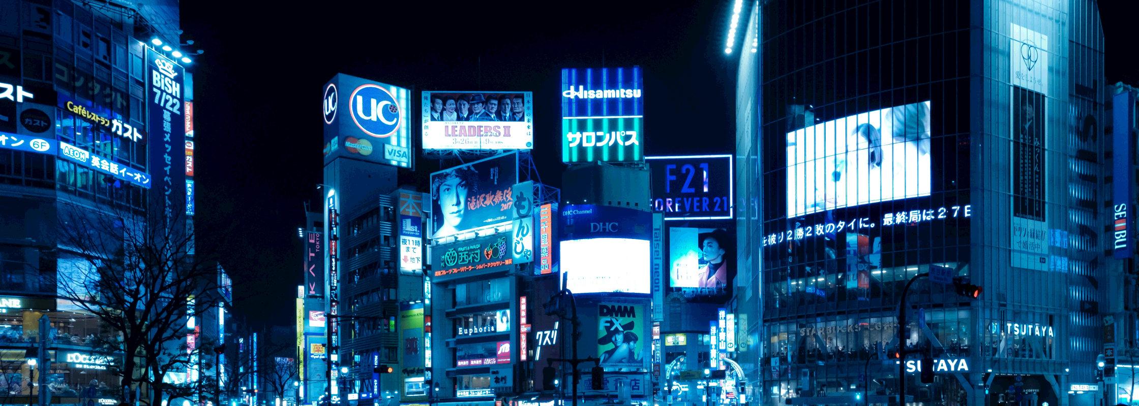 Tokyo - Top Destinations